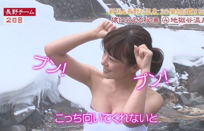 さとう珠緒(40)が温泉番組でおっぱい