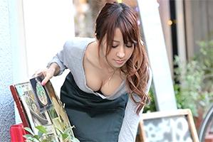 美乳×美尻×美マン!渋谷のカフェで見つけた三拍子揃った美人店員