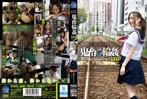 2013-10-01-14.05.54.jpg
