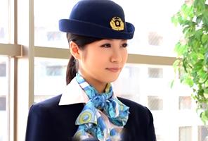 人妻新○線乗務員 超特急でAVデビュー!!