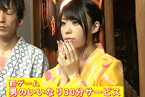 彼のチ○ポ当てGAME☆バツGAMEで何発もナカ出しされる美10代小娘社内レディー
